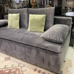 Sofa-lova TWEET 204x106